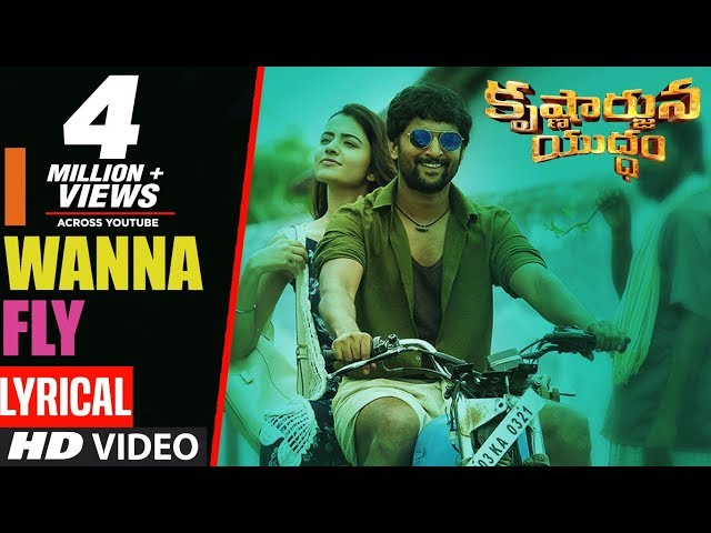 I Wanna Fly Audio Song Download | Krishnarjuna Yuddham Movie Songs | Nani