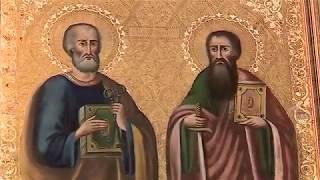 Христиане отмечают большой церковный праздник Петра и Павла | Ранок з Україною