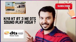 Sony HT RT 3 DTS test   Sony HT RT 3 DTS sound test   Sony HT RT 3 DTS experiment