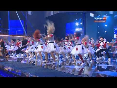 Большие Танцы, телеканал Россия1, команда Москва. Алиса в стране чудес
