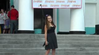 Алина Третьякова