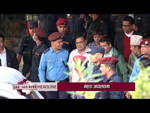 कृष्णबहादुर महरालाई हिरासतमा राख्न अनुमति, अदालत लग्दा हतकडी लगाइएन