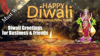Happy Diwali Greetings Video 2020, Diwali whatsapp status video, Diwali greetings video for whatsapp