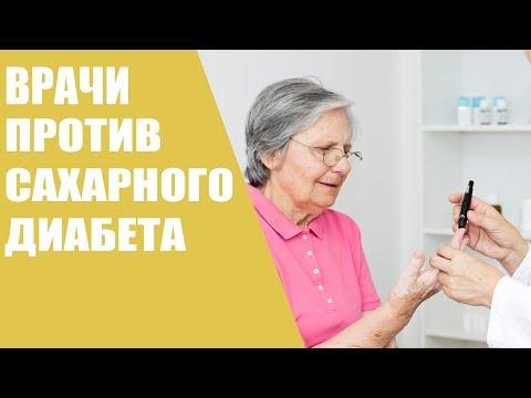 Да се пие чай от диабет тип 2