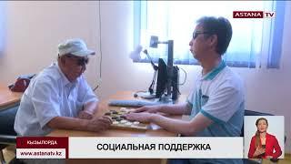 В Кызылорде прошли соревнования среди незрячих людей