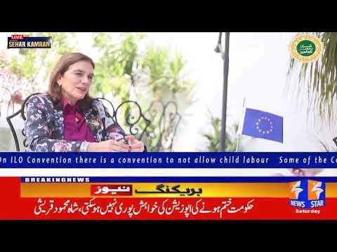 Live With Sehar Kamran | Star News Pakistan | 16th October 2021