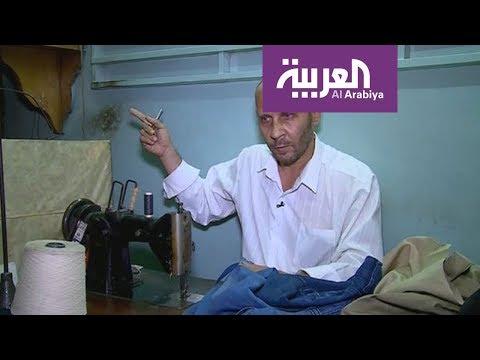 العرب اليوم - شاهد: حٌرم من التعليم فحصد 3 شهادات في سن الـ50 عامًا