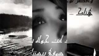 اغاني حصرية اغنية على عينى عماد عبد الحليم .flv تحميل MP3