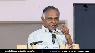 பாகுபாடான, செலவுமிக்க, பெருமுதலாளிய, காவிமயக் கல்வி | APSC | பேரா. கருணானந்தன் | Prof. Karunanandan