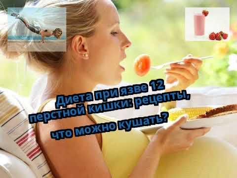 Вода с мёдом и корицей натощак для похудения отзывы
