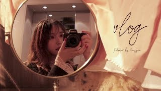 취미 vlog. 예쁜 감성의 인테리어 소품 구경 (ft.한샘)ㅣ엄마랑 수원역 데이트ㅣ에일라 eilla