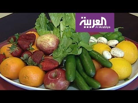 العرب اليوم - شاهد: للخضراوات والفواكه فوائد كثيرة لا تعلمها