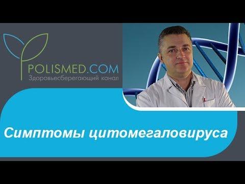 Лечение метастаз в печени в россии