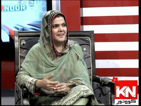 Kohenoor@9 17 October 2019 | Kohenoor News Pakistan