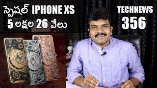 Technews 356 Samsung Tab S4 India,Oneplus 6T Night Mode,Lenovo S5 Pro,K5 Pro,Caviar iphone XS etc