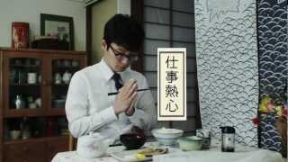 映画「箱入り息子の恋」特報