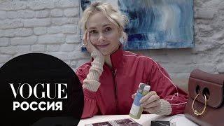 Что в сумке у Ольги Карпуть?