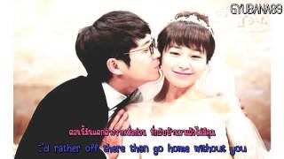 [Lyrics+thai trans] Alone again - Big Baby Driver (Cunning Single Lady OST)