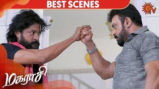 Magarasi - Best Scene   30th March 2020   Sun TV Serial   Tamil Serial