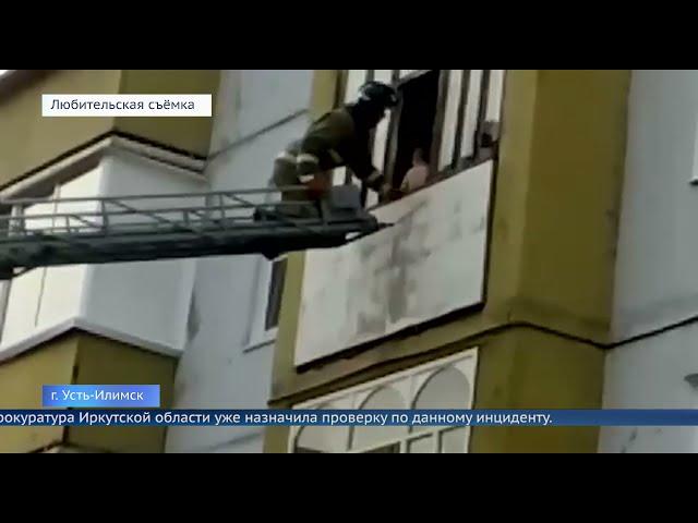 В Усть-Илимске ребёнок едва не упал с балкона