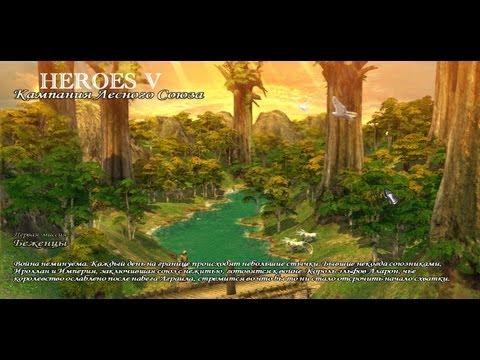 Игры на андроид наподобие героев меча и магии
