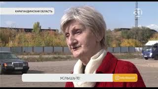 Почему продолжается строительство карьера в Карагандинской области?