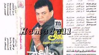 خالد عجاج الصبر طال تحميل MP3