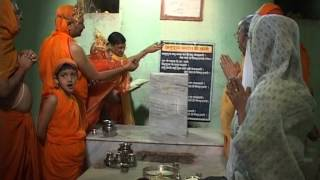 Tirth Vandana   Parsola Gram Pratapgarh Rajasthan Part 3   26 April 2009