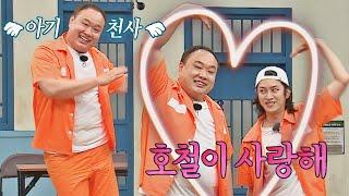 Knowing Bros EP285 Kim Ki-bang, Tae Hang-ho, Lee Ho-cheol