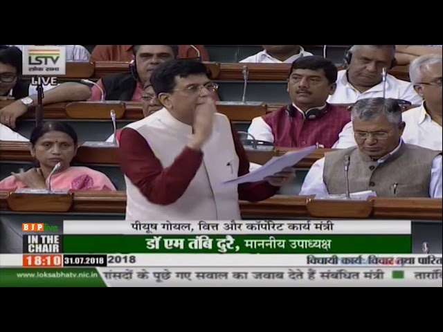 Finance Minister Piyush Goyal's speaks in Parliament on The Insolvency and Bankruptcy Code (2nd Amendment) Bill, 2018