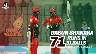 Dasun Shanaka's 75 Run Against Rangpur Rangers | 2nd Match | Season 7 | Bangabandhu BPL 2019-20
