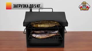 Коптильня горячего копчения Дид Коптенко малая с покраской (380X320X300) от компании В Доме - видео