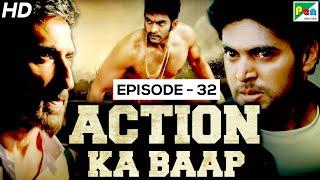 Action Ka Baap EP - 32 | Superhit Action Scenes | Gunda Raaj Mitadenge, Ghulami Ki Zanjeer