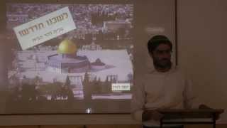בית המקדש מן השמיים או מעשה ידינו - ר' יוסף לברן