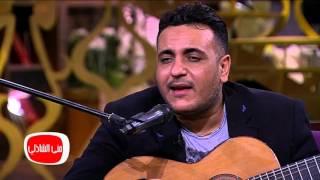 معكم مني الشاذلي | محمد رحيم يكشف سر سرقة الالحان ويبدع في تغيير توزيع اغانية علي الهواء