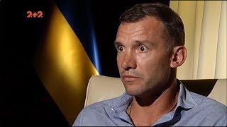 Андрій Шевченко: Якщо ми потрапимо на Чемпіонат Європи - я виконав завдання