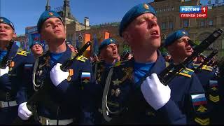 Парад Победы 9 Мая 2018 г.