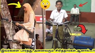 Indians Crazy Inventions That Will Blow Your Mind | வில்லேஜ் விஞ்ஞானிகள் | Motivation Video