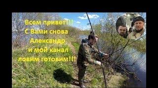 Отчет рыбалка озерки тверская область