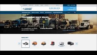 Создание сайтов - от Единорога