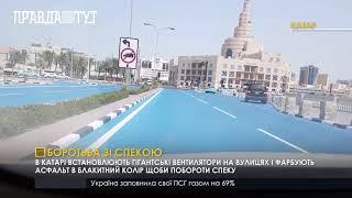 Випуск новин на ПравдаТут за 23.10.19 (06:30)
