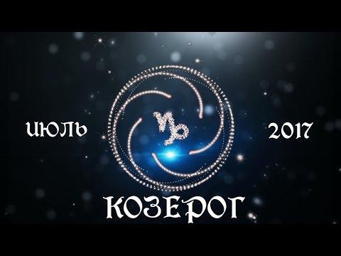 Любовный гороскоп овнам на февраль