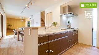 7号地・ハコアプラス特別分譲
