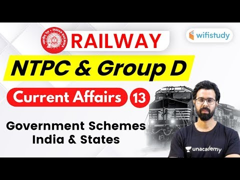 12:00 PM - RRB NTPC/Group D 2019-20   Current Affairs by Bhunesh Sharma   Government Schemes