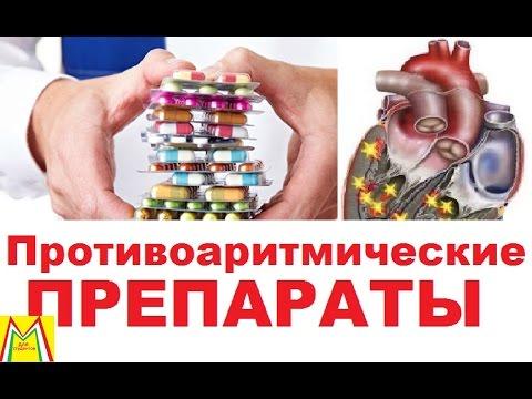 Инсулинов растежен фактор-1