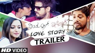 Simpallag Innondh Love  Story Trailer  Simpallag Innodh Love  Story Praveen Meghana Gaonkar
