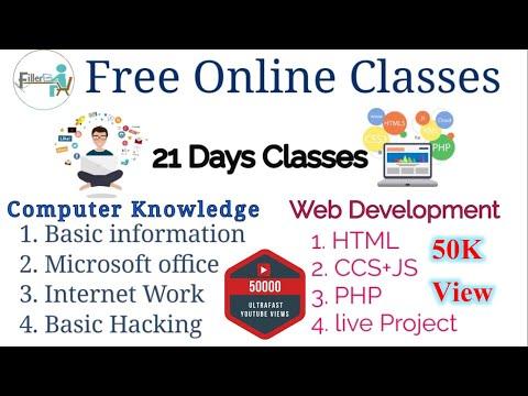 Free Online Computer Class | Computer Class in Hindi | Free Computer Classes Online
