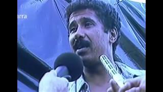 تحميل و مشاهدة الشاب خالد لقاء نادر السيد مقود من صغره cheb khaled MP3