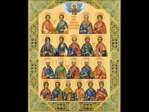 Акафист собору святых врачей, целителей и чудотворцев