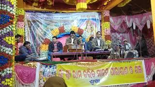 Odia Classical New Bhjan Biswabasu Sneha Bhulukigalu Re